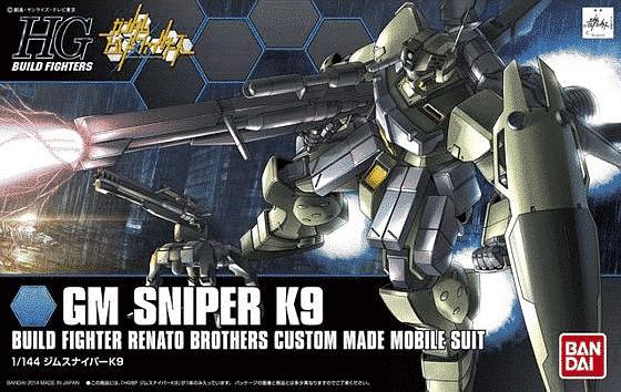 1/144 High Grade GM Sniper K9 Box