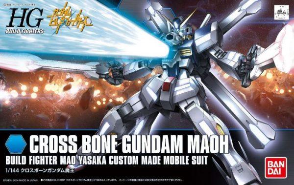 High Grade Gross Bone Gundam Maoh Box