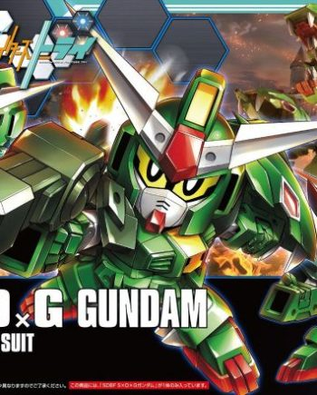 1/144 High Grade S x D x G Gundam Box