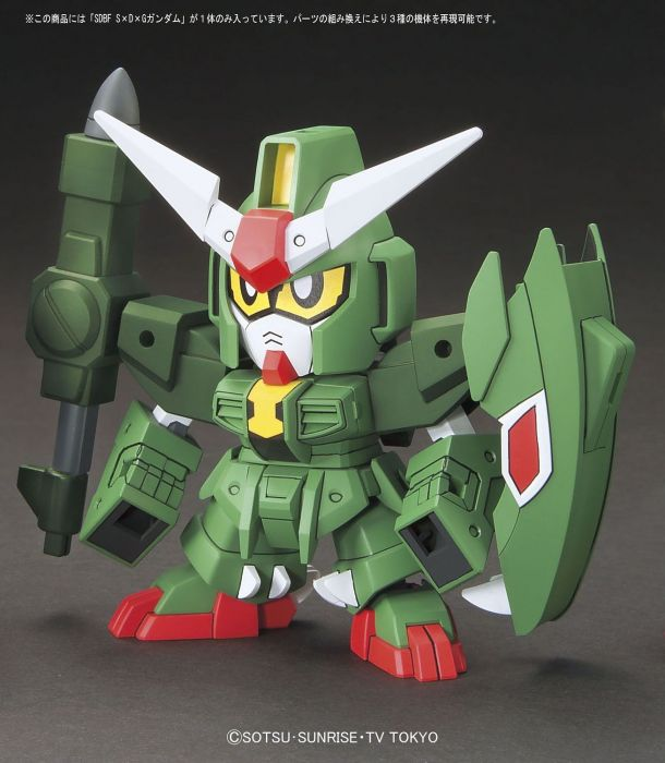 1/144 High Grade S x D x G Gundam Pose 1