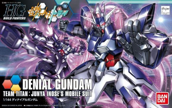 High Grade Denail Gundam Box
