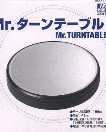 Mr. Hobby Turn Table Box