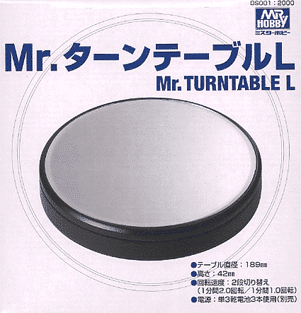 Mr. Hobby Turn Table Box