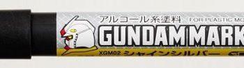 Mr. Hobby Gundam Marker EX - Shine Silver
