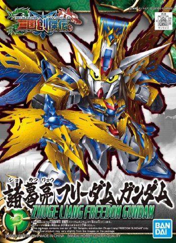 Zhuge Liang Freedom Gundam Box