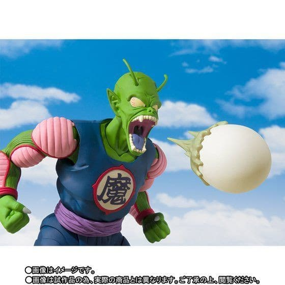 King Piccolo SH Figuarts Pose 4