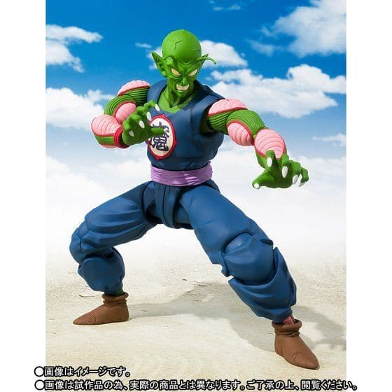 King Piccolo SH Figuarts Pose 3