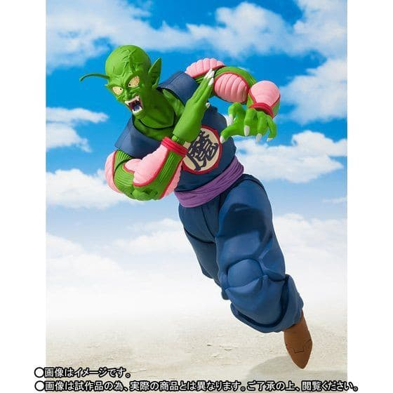 King Piccolo SH Figuarts Pose 2