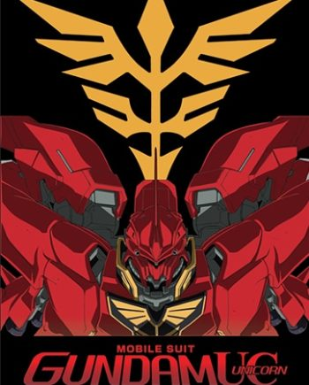 MSN-065 Sinanju Wall Scroll