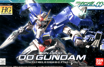 High Grade 00 Gundam Box