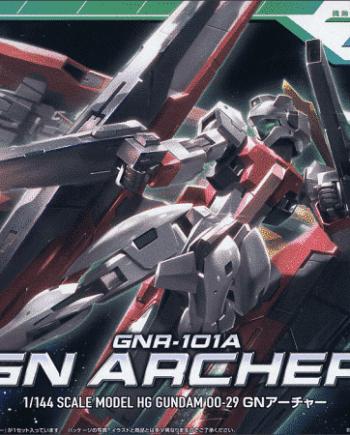 High Grade GN Archer Box