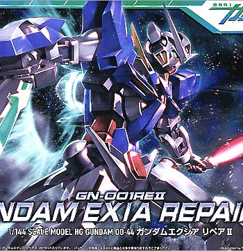 High Grade Gundam Exia Repair II Box