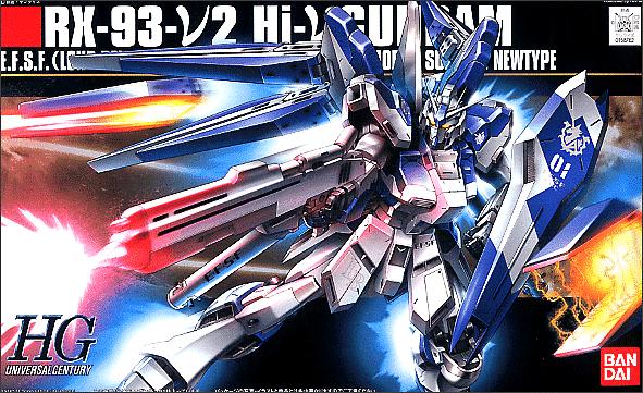 High Grade Hi-Nu Gundam Box