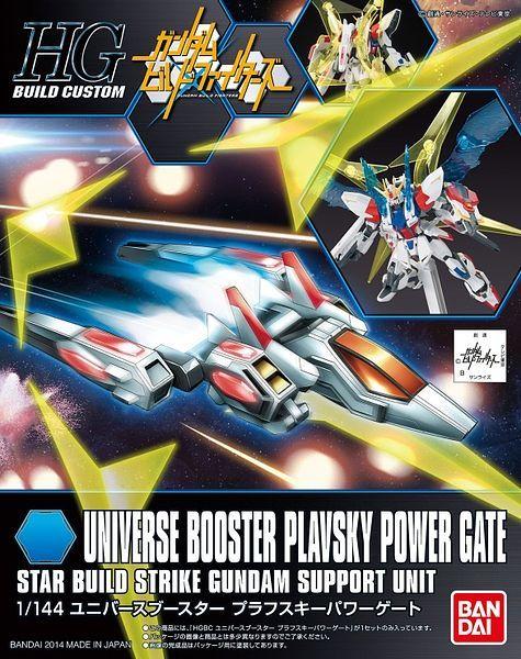 Universe Booster Plavsky Power Gate Box