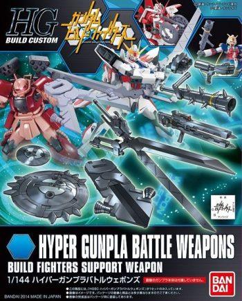 Hyper Gunpla Battle Weapons Box