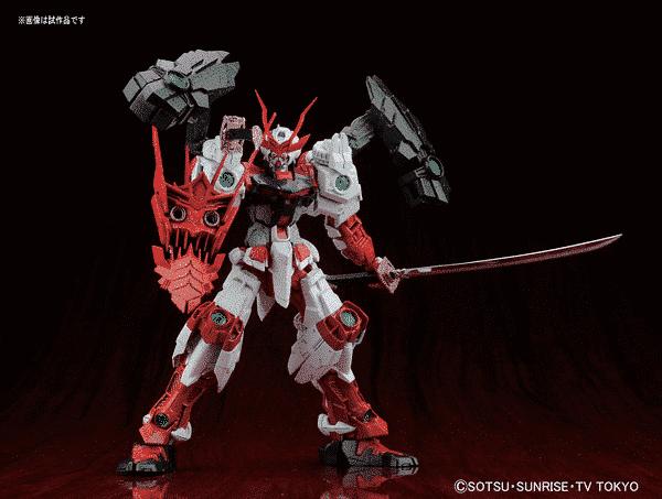 Master Grade Sengoku Astray Gundam Pose 4