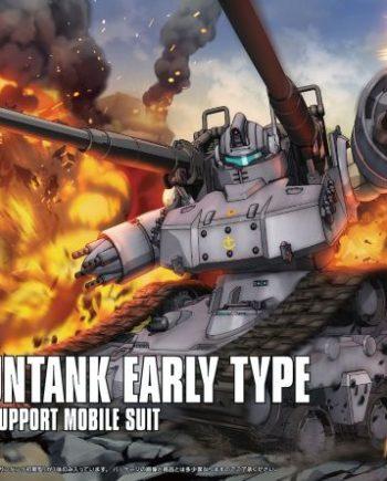 High Grade Gun Tank Early Type Box
