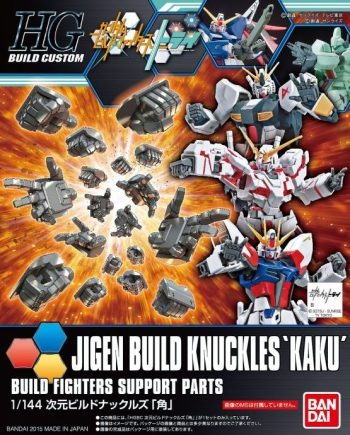 Jigen Build Knuckles Square Box