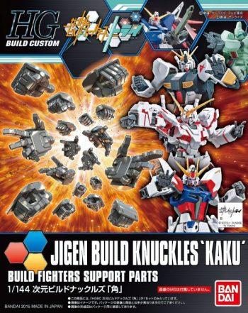 Jigen Build Knuckles Square Box