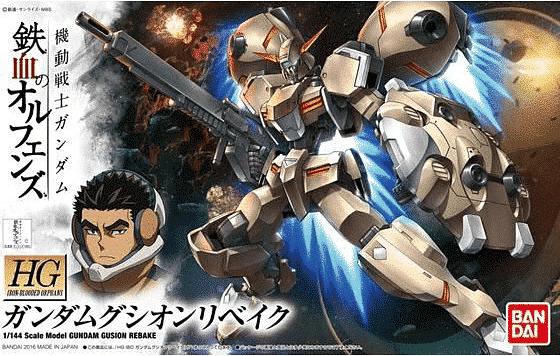 High Grade Gundam Gusion Rebake Box