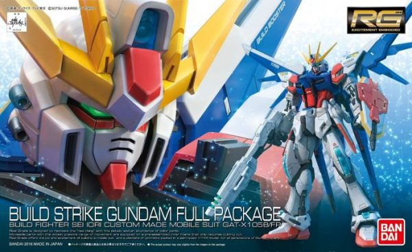 Real Grade Build Strike Gundam Full Package Box