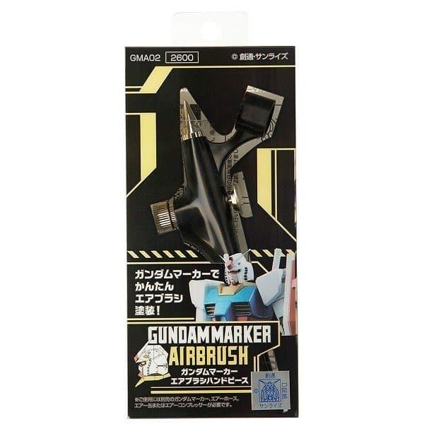 Gundam Marker Airbrush Hand Piece Box
