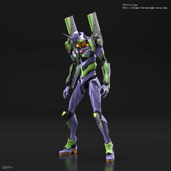 Real Grade Evangelion Unit 01 Pose 1