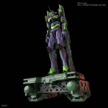 Real Grade Evangelion Unit 01 Platform Set Pose 1