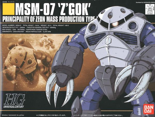 High Grade Gundam MSM-07 Z'Gok Box