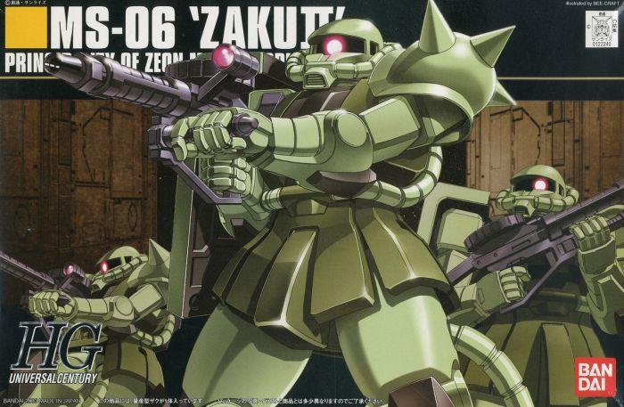 High Grade MS-06F Zaku II Box