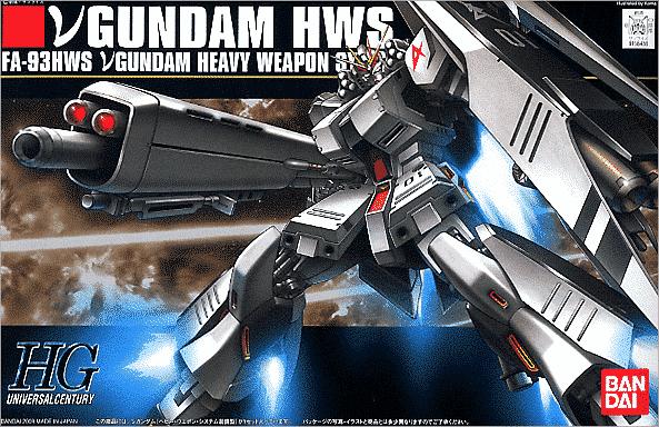 High Grade Nu Gundam Heavy Weapons System Box