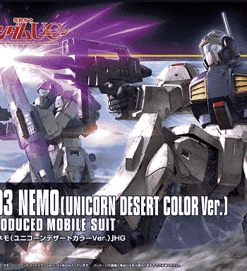 1/144 High Grade MSA-003 Nemo Unicron Desert Color Ver Box