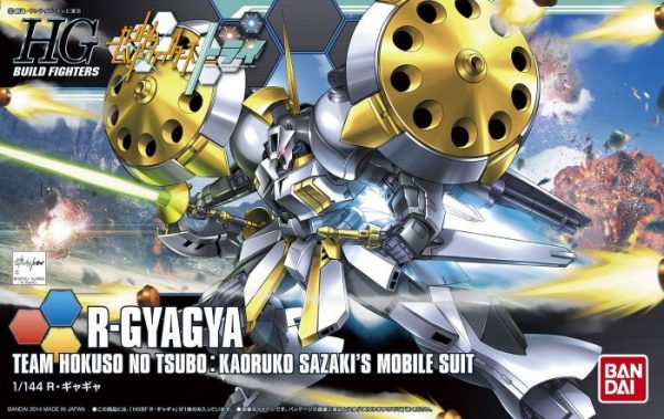 High Grade R-Gyagya Box