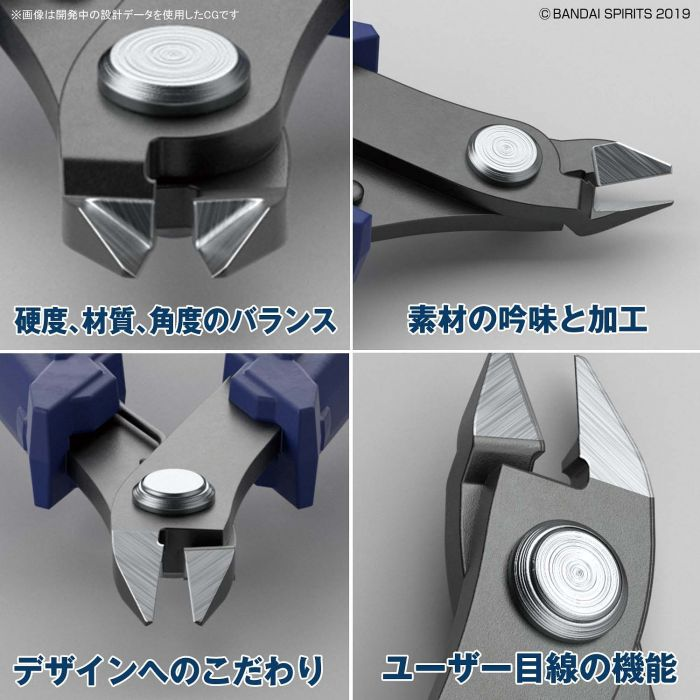 Bandai Build Up Nipper Pose 2
