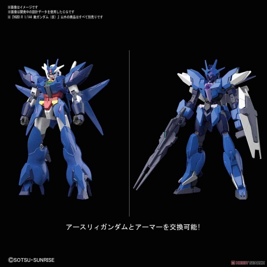 High Grade Enemy Gundam - Tentative POse 5