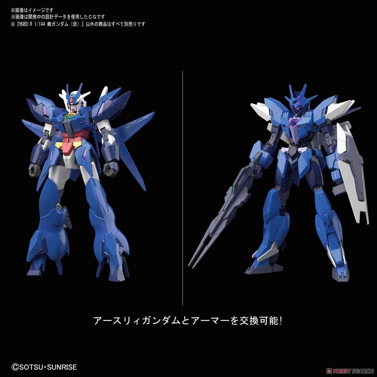 High Grade Enemy Gundam - Tentative POse 5