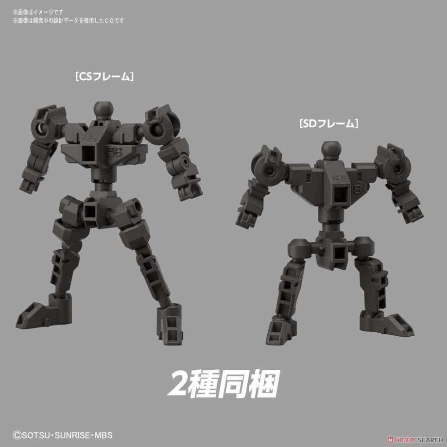 SDGCS Gundam Barbatos Lupus Rex Pose 6