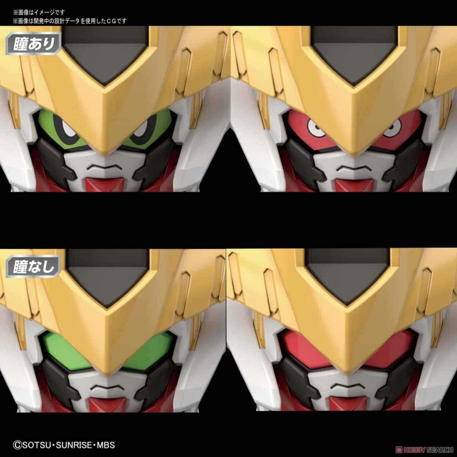 SDGCS Gundam Barbatos Lupus Rex Pose 5