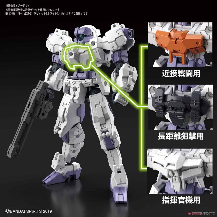 eEMX-21 Rabiot White Pose 4
