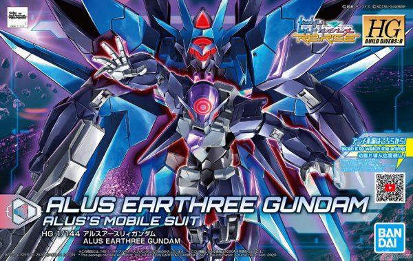 High Grade Alus Earthree Gundam Box
