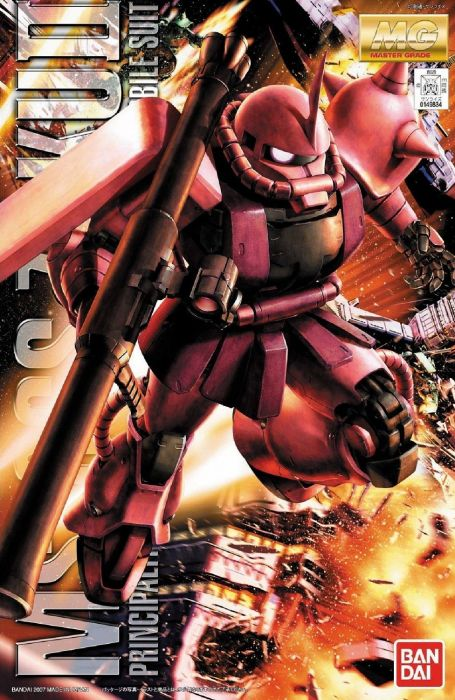 Master Grade Gundam MSM-07S Chars Zaku II Box