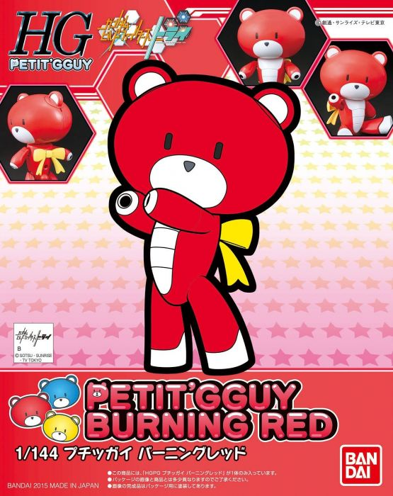 Gundam Petit'Gguy Burning Red Box