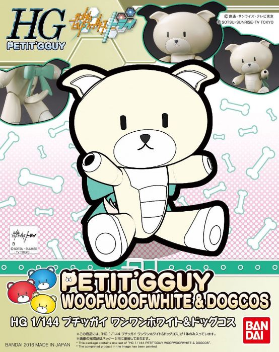 Gundam Petit'Gguy WoofWoofWhite & Dogcos Box