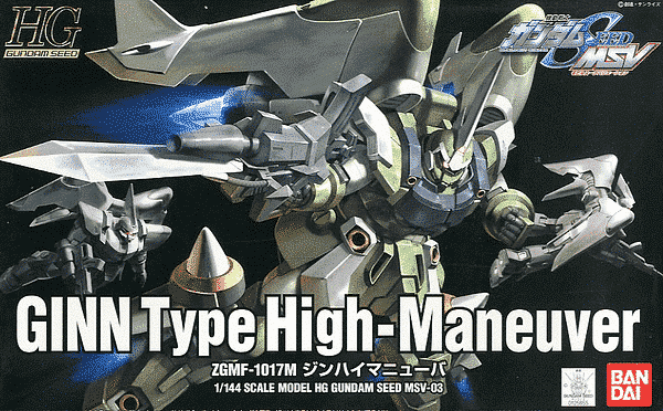 High Grade GINN Type High Maneuver Box