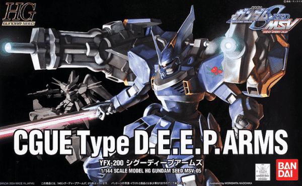 High Grade CGUE Type DEEP Arms Box