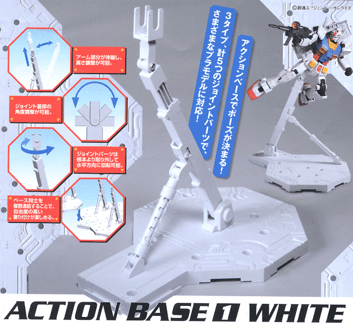 White Action Base 1 Box