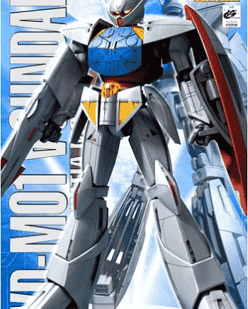 Master Grade Turn A Gundam Box