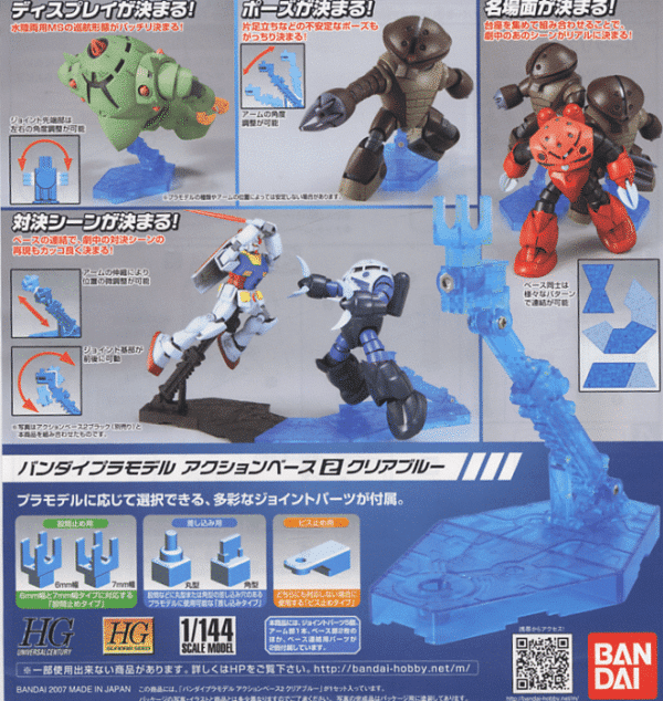 Sparkle Clear Blur Action Base 2 Box