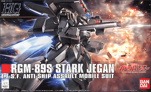 High Grade RGM-89S Stark Jegan Box