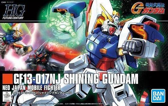 High Grade Shining Gundam Box